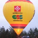Balloon s/n 467