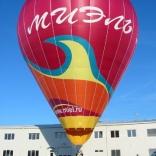 Balloon s/n 473