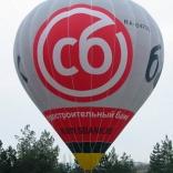 Balloon s/n 479
