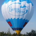 Balloon s/n 594