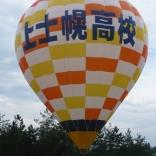 Balloon s/n 604