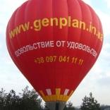 Balloon s/n 668