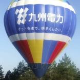 Balloon s/n 785