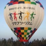 Balloon s/n 808