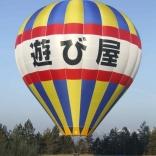 Balloon s/n 812