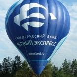Balloon s/n 944