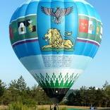 Balloon s/n 1083