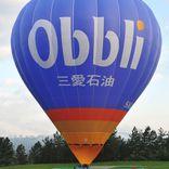 Balloon s/n 1086