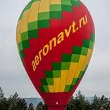 Balloon s/n 1104