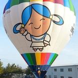 Balloon s/n 1133