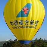 Balloon s/n 1159