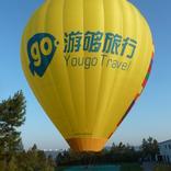 Balloon s/n 1177