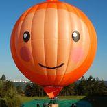 Balloon s/n 1265