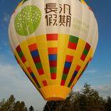 Balloon s/n 1273