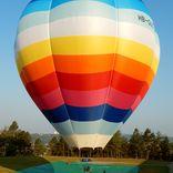 Balloon s/n 1275