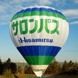 Balloon s/n 1286