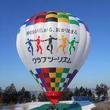 Balloon s/n 1316