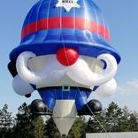 Balloon s/n 1431