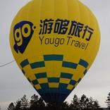 Balloon s/n 1437
