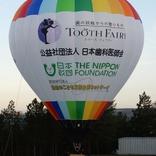 Balloon s/n 1479