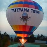 Balloon s/n 1498