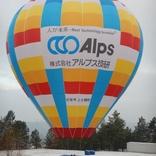 Balloon s/n 1520