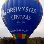 Balloon s/n 1550