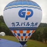Balloon s/n 1560