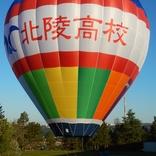 Balloon s/n 1594