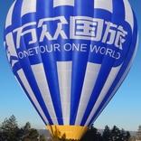 Balloon s/n 1628