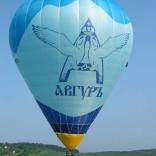 Balloon s/n 249