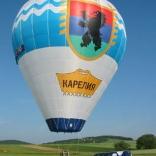 Balloon s/n 250