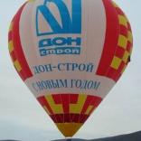 Balloon s/n 275