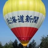 Balloon s/n 443
