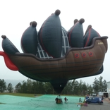 Balloon s/n x1028